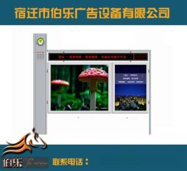 《供應宣傳欄》開啓宣傳欄、社區廣告宣傳