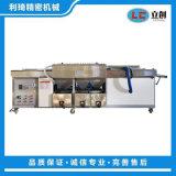 不鏽鋼自動清洗烘乾機LC-QX450