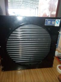 7MM 铜管铝翅片蒸发器