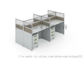 天津屏风办公桌 电脑桌椅 老板桌