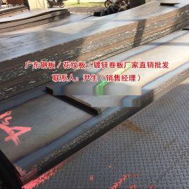 中山钢板批发Q235热轧钢板中山市镀锌钢板花纹板