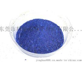 高分子蓝色沙纯色素色沙AS ABS镜面注塑专用色沙环保无粉尘着色剂