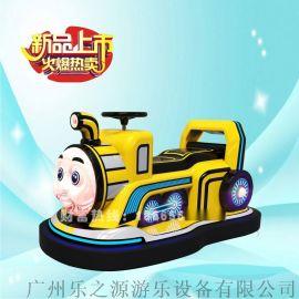 廣場電瓶車防撞託馬斯小火車夢幻火車快樂飛俠海豚貝貝