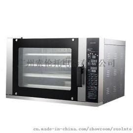 索伦托多功能商用电烤箱 上下控温热风循环