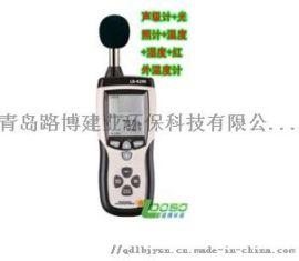LB-KZ99多功能空气检测仪  多参数集成