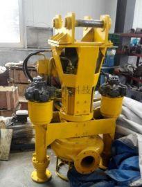 远距离挖机液压潜水砂浆泵输送泵-高浓度砂浆泵