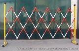 金河电站玻璃钢伸缩围栏质量至上