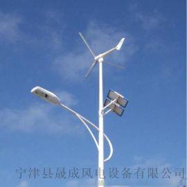 风光互补路灯  30W太阳能led路灯