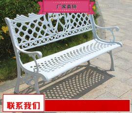 公共实木座椅厂家报价 铸铁椅腿座椅厂家直销