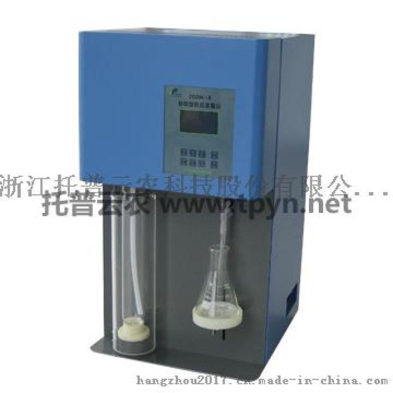 分享-KDN-04A数显定氮仪功能特点