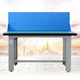 带挂板工作台,可定制工作台,钳工工作台