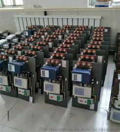 农田机井灌溉射频卡控制器