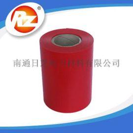 厂家供应干变箔绕线圈层间绝缘材料F级环氧预浸DMD