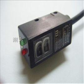 體積小功能多光電開關