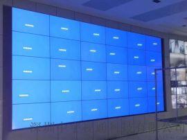 55寸0.88mm窄边Lcd大屏拼接监控电视墙LG