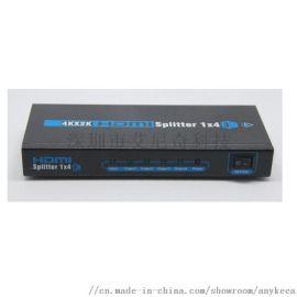艾尼奇科技HDMI分配器1分4 4K2K