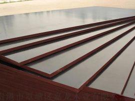 建筑木模板|覆膜板|胶合板厂家直供量大从优
