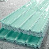 860型采光板 阳光板 厂房专用瓦楞板 厂家直销