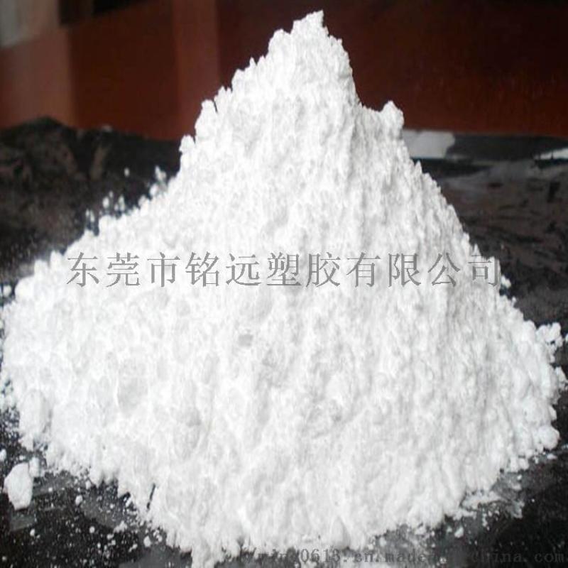 PET粉末材料 耐蠕变性 PET EKX105