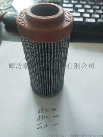 3045832英德诺曼液压滤芯