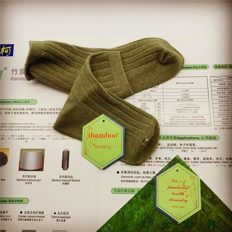 竹炭袜、竹炭消臭袜、竹炭抗菌袜、保暖袜