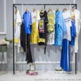 夏季衣服女裝哈爾濱她衣櫃集團庫存尾貨服裝背心杭州絲綢女裝品牌