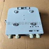 1分16芯FTTH插片式光分路器箱 分光分纤箱