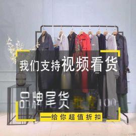 时尚女装新款她衣柜品牌女装折扣店加盟折扣品牌女装女式羽绒服女装长袖