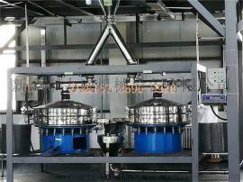 硅石粉筛选振动筛不锈钢旋振筛真空输送成套设备