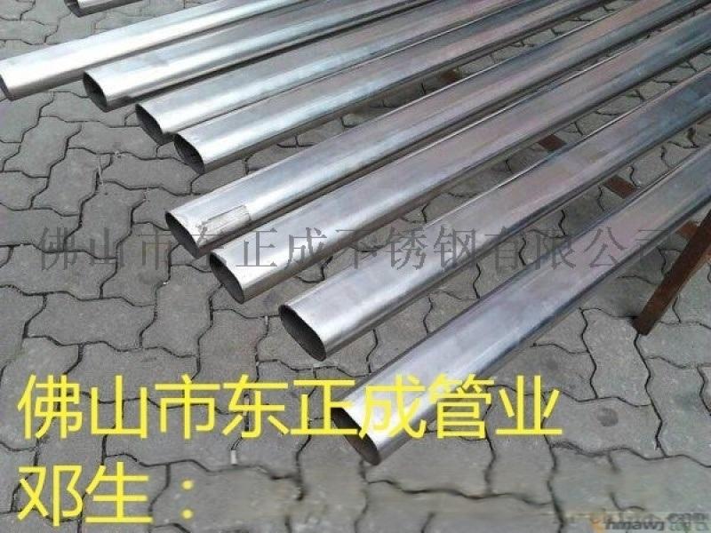 東莞平橢圓不鏽鋼製品管 不鏽鋼異型管廠家直銷