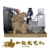 东莞发电机配套工程 玉柴柴油发电机