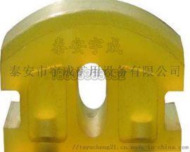 内蒙古矿车聚氨酯碰头耐老化不变形
