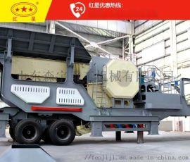 建筑垃圾移动式粉碎机,城市固废物利用好帮手