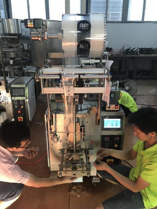 全自动背封粉末包装机械  粉末自动多功能包装设备 厂家直销 包邮