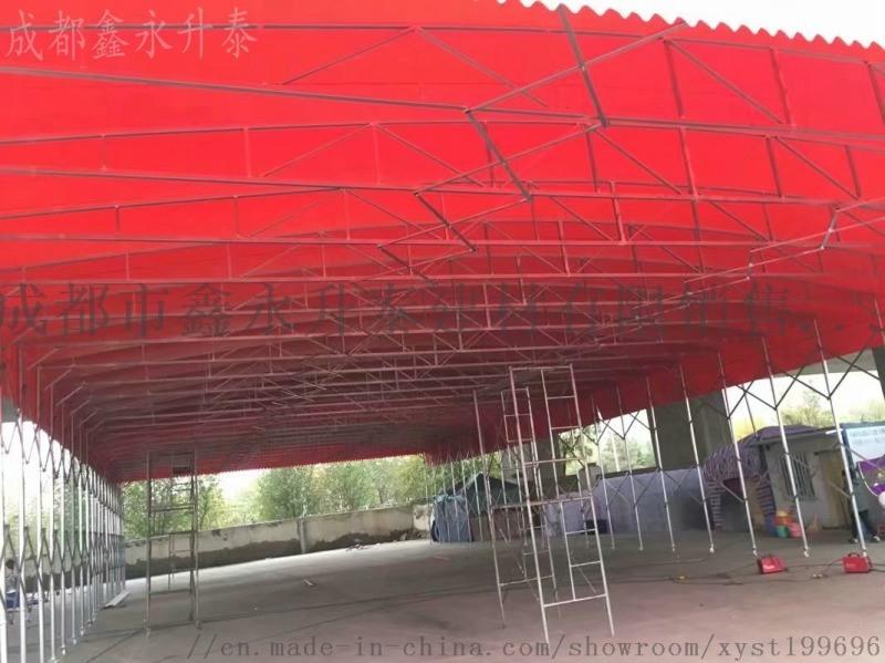 成都定制大型推拉雨蓬移动篷伸缩遮阳篷