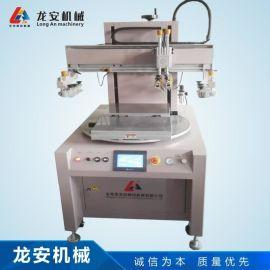 LA35Z双工位转盘丝印机 遥控器计算器网印机