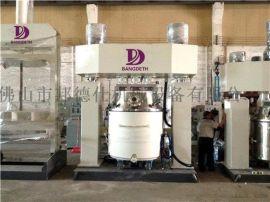 福建500L電子硅膠生產設備 行星動力混合攪拌機