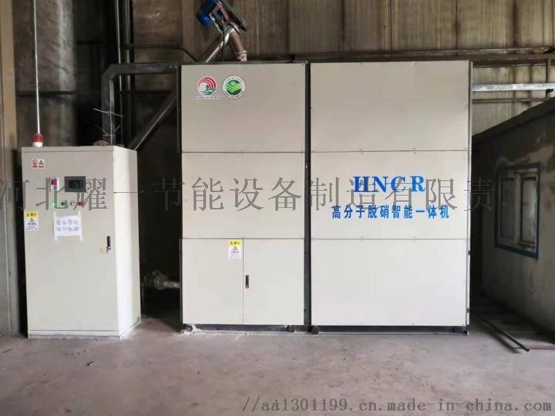 燃煤锅炉用什么样的脱硝设备可以降低氮氧化物