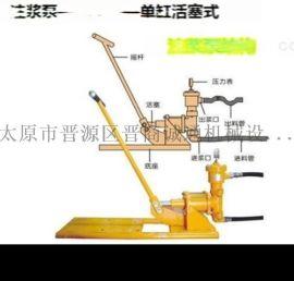 浙江紹興市2TGZ-60/210型注漿泵泥漿灌漿泵HJB-3壓漿泵廠家