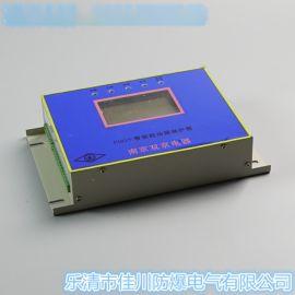 南京双京pib15智能起动器保护器