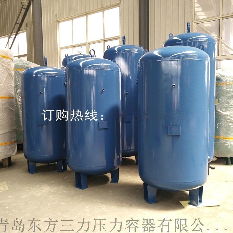 氧气储罐 医疗氧气储气罐1立方/8kg