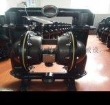 陕西汉中市风动潜水泵矿用全自动潜水泵黑色隔膜泵
