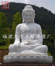 寺院观音菩萨石雕佛像图片 广场景观雕塑