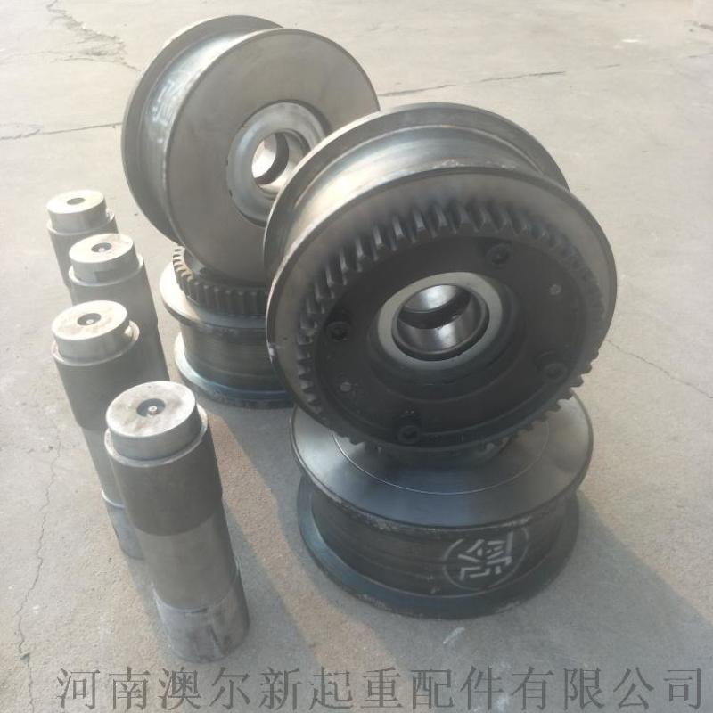 單樑起重機車輪 LD行車輪  LD300行車輪