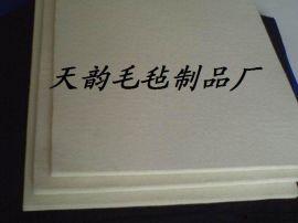 钢琴/抛光/羊毛毡垫