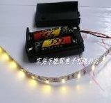 电脑USB5V移动电源驱动灯带 电池盒LED灯条