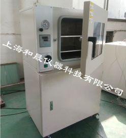 6050SA真空干燥箱,立式真空干燥试验箱