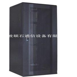 标准19英寸网络服务器机柜机房机柜