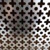 金屬衝孔裝飾網板 定做青州幕牆衝孔網 不鏽鋼微孔幕牆消音網孔板