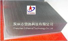 焊接型散熱片